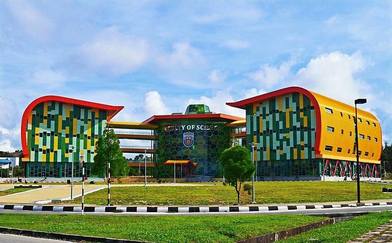 File:Science faculty of University of Brunei Darussalam.jpg