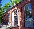 Scotia, NY, post office.jpg
