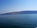 Sea of Galilee2.jpg