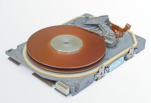 Seagate Technology - Seagate ST-225, cover removed