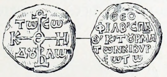 Turma - Seal of Theophilos, basilikos spatharios and tourmarchēs of the Cibyrrhaeots