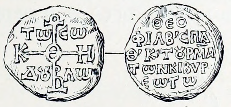 Seal of Theophilos, basilikos spatharios and tourmarches of the Kibyrrhaiotai