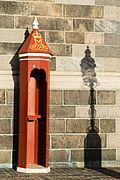 Sentry box shadow lamp Christiansborg Copenhagen Denmark.jpg