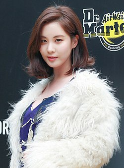 Seohyun at Dr. Martens 2018 SS Collection on January 4, 2018 (1).jpg