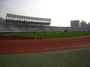 Seongnam Sports Complex - Seongnam Stadium