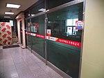 Seoul Borame Post office.JPG
