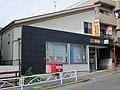 Setagaya Yon Post office.jpg