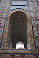 Shah-i-Zinda, Samarkand (8591705277).jpg
