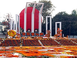 Shaheed Minar on 21st February