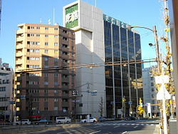 Shiba Shinkin Bank Head Office.JPG