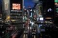 Shibuya 2010 (4551225055).jpg