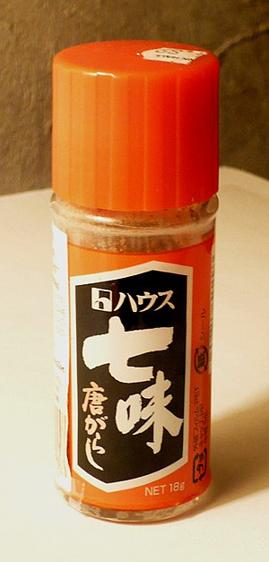 Shichimi - A jar of commercially produced shichimi.