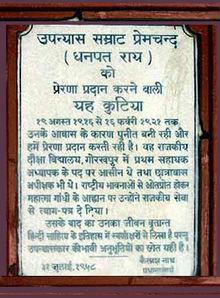 Premchand Novels In Hindi Pdf