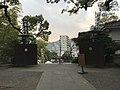 Shimmon Gate of Kitaoka Shrine.jpg