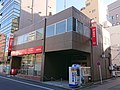 Shintomi Post Office, at Shintomi, Chuo, Tokyo (2019-01-02) 02.jpg