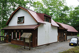 Shiokari Mountain Pass Memorial Hall.jpg