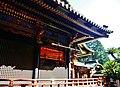 Shizuoka Schrein Kunozan tosho-gu 37.jpg