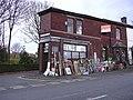Shop, Rochdale Old Road, Bury - geograph.org.uk - 1053256.jpg