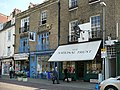 Shops on King's Parade - geograph.org.uk - 817880.jpg