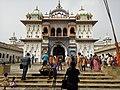 Shree Ramjanaki Temple 09.jpg