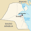 Shuwaikh Kuwait (lithuanian).png