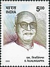 Siddavanahalli Nijalingappa 2003 stamp of India.jpg