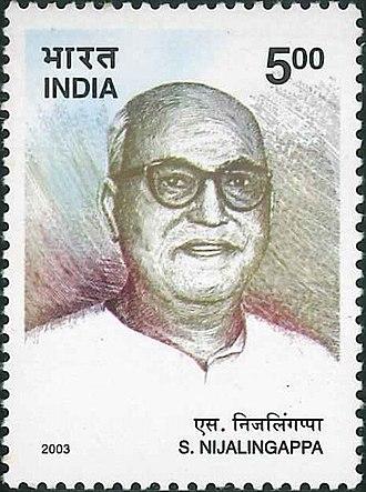 S. Nijalingappa - Nijalingappa on a 2003 stamp of India