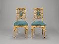 Side chair MET DP-14175-001.jpg