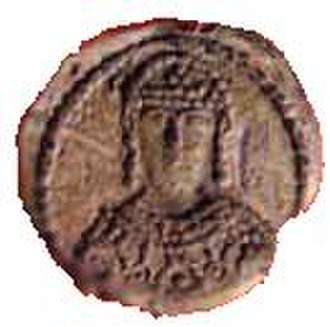 Battle of Achelous (917) - Seal of Simeon I