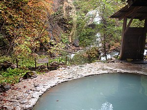 Sirahone spa kyoudou-noten-buro 2008.jpg