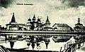 Siysky Monastery, pre-1917.jpg