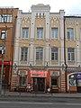 Smolensk, Bolshaya Sovetskaya street 24 - 7.jpg