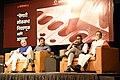 Socio-Political Discourses at RMP.jpg