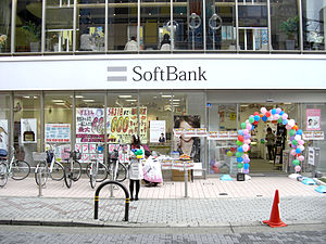SoftBank Group - SoftBank store in Ibaraki, Osaka, Japan
