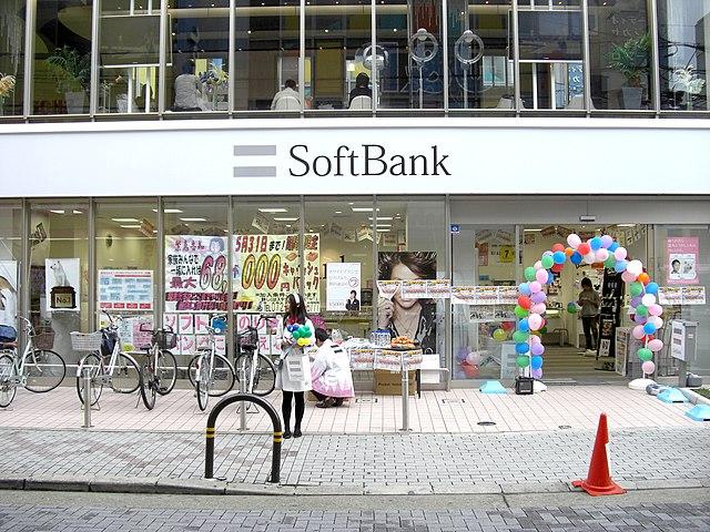 ファイル:SoftBank Hankyu-Ibaraki.JPG - Wikipedia