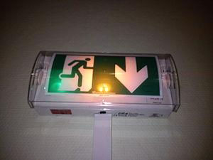 Emergency exit light Français : Sortie de secours