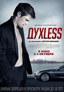 Actor Nikita Smolyaninov: biography, creativity and personal life