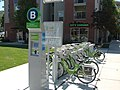 South at GREENbike 640 West North Temple Station, Apr 15.jpg