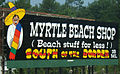 South of the Border sign 18 - Myrtle Beach shop (Beach stuff for less).JPG