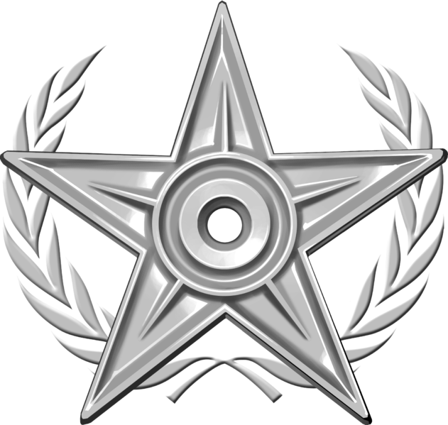 File:Special Silver Barnstar.png