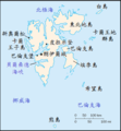 Spitsbergen map in Traditional Chinese.png