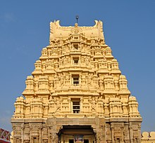 A major Sri Vaishnavism temple