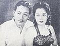 Sri Uniaty and her husband Dunia Film 1 Sep 1954 p11.jpg