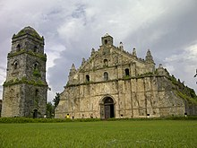 St. Agustine Paoay Church 03.jpg
