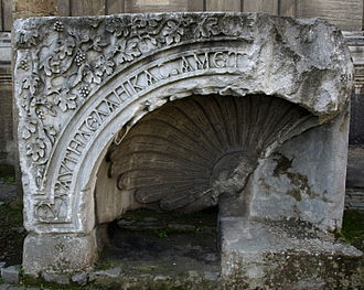 Church of St. Polyeuctus - Fragment from the church's entablature, containing the beginning of the 31st line of the epigram celebrating the foundation of the church. Discovered in situ during the 1960 excavations.