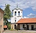 St Paraskeva Petka church - Troyan.jpg
