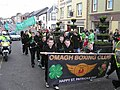 St Patrick's Day, Omagh(20) - geograph.org.uk - 727919.jpg