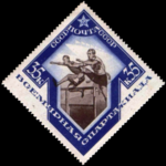 Stamp Soviet Union 1935 CPA508.png