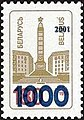 Stamp of Belarus - 2001 - Colnect 280988 - Blue surcharge - 1000 - and - 2001 - on stamp 90.jpeg