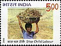 Stamp of India - 2006 - Colnect 159010 - Stop Child Labour.jpeg